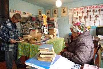 В Сказ привезли новые книги от главы Нязепетровского района