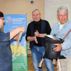 Награждение участников конкурса в Нязепетровске