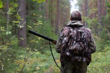 В Нязепетровском районе открывается сезон охоты