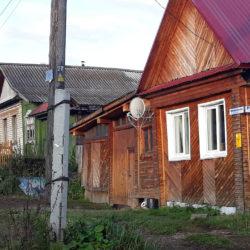 в Нязепетровске появятся новые указатели улиц