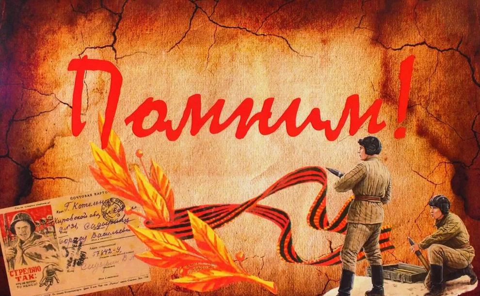 В Нязепетровском районе пройдет акция «Хор Победы»