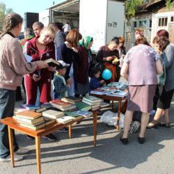 Праздник в ж/д микрорайоне Нязепетровска