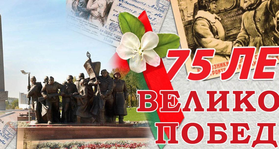 К юбилею Победы в Нязепетровске проходит литературно-исторический конкурс