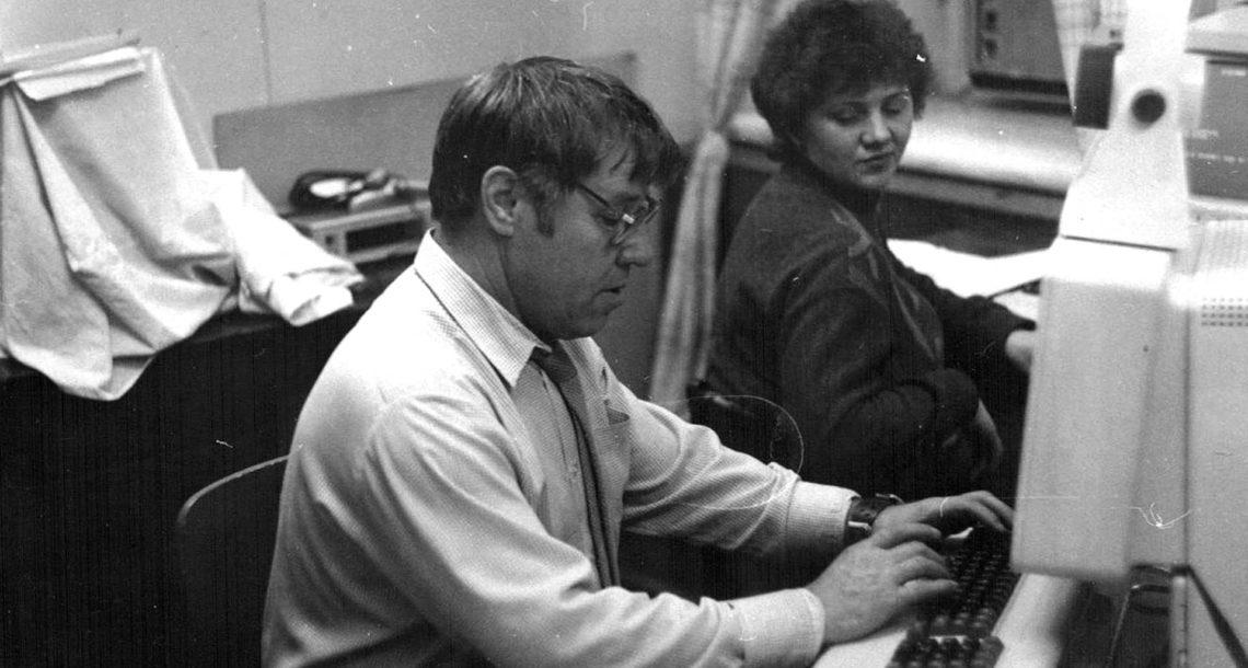 Работники ЛМЗ г. Нязепетровска за первым компьютером