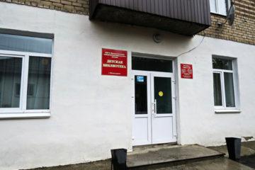 Детской библиотеке Нязепетровска исполняется 75 лет