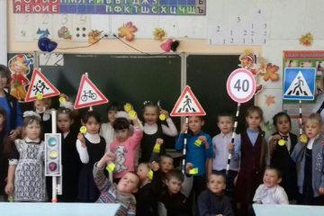 Мероприятие для школьников в Нязепетровске