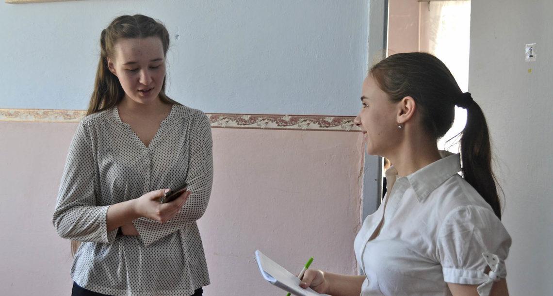 Школьники Нязепетровского района и интернет