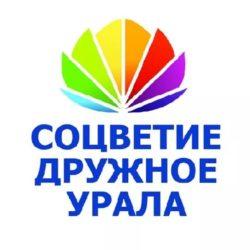 Нязепетровские коллективы станут участниками фестиваля