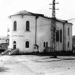Кинотеатр в Нязепетровске