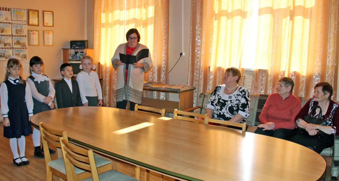 Заседание педагогического клуба «Общение»