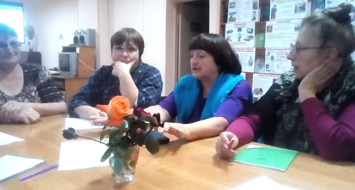 Клуб садоводов-любителей в Нязепетровске