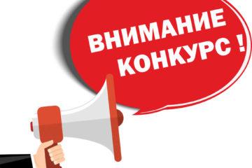 В Нязепетровске пройдет кулинарный конкурс