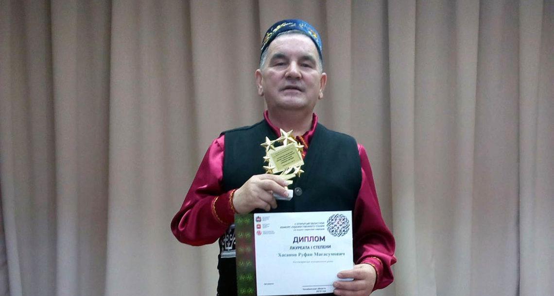 Житель Нязепетровска стал победителем областного литературного конкурса