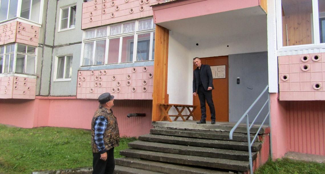 Многоквартирный дом в Нязепетровске