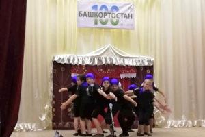 Танцоры из Нязепетровска в Башкирии