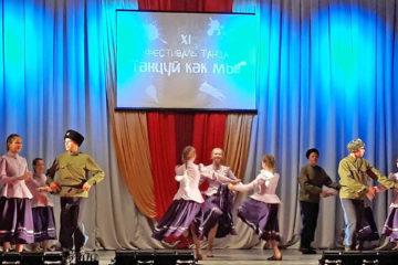 Фестиваль танца в Нязепетровском районе