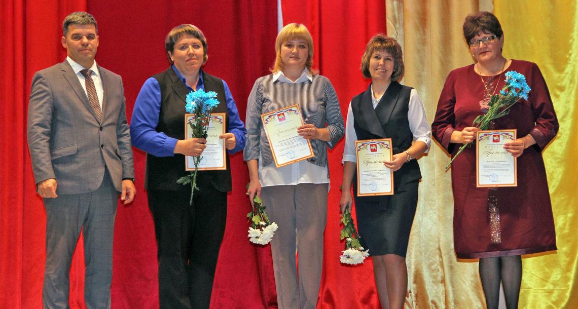 День учителя в Нязепетровске