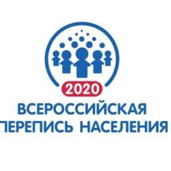 Южный Урал готовится к ВПН
