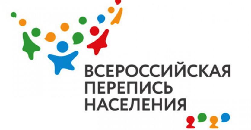 Южный Урал готовится к переписи