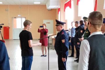 Учащиеся СОШ №1 г. Нязепетровска