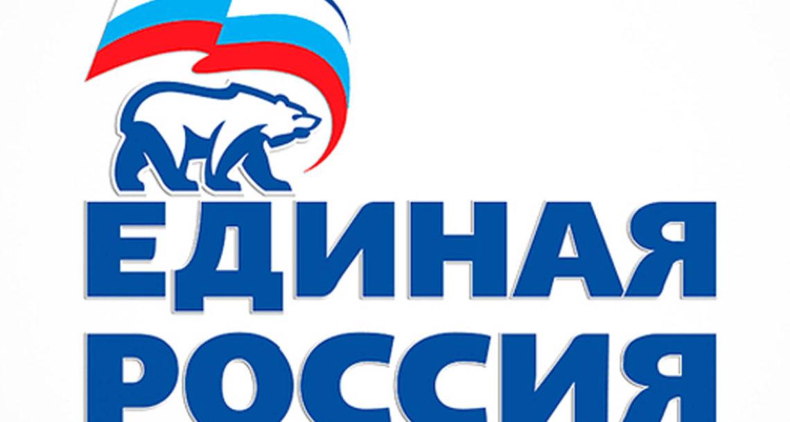 Волонтеры «Единой России» помогут нязепетровцам