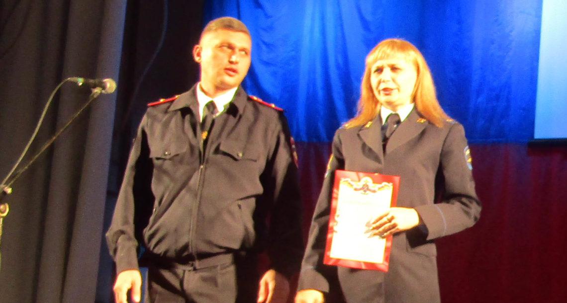 Накануне дня полиции сотрудники ОВД получили награды