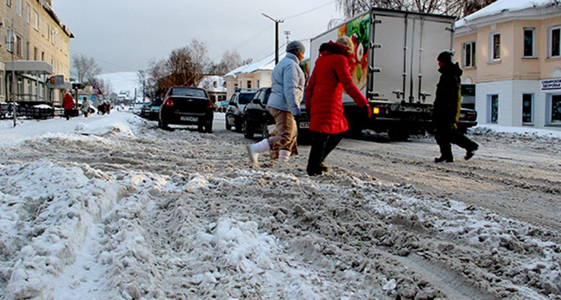Жители Нязепетровска смогут жаловаться на уборку дорог непосредственно подрядчику