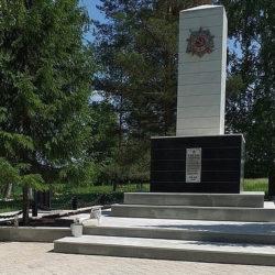 Конкурс «Герои Отечества — наши земляки» в Нязепетровске