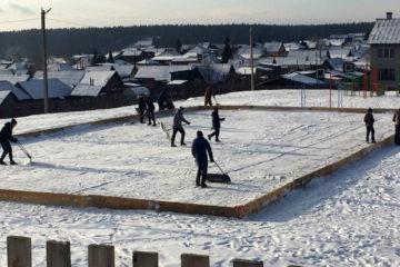 Каток в Нязепетровске
