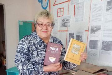 П. Трапезникова, библиотекарь д. Нестерово Нязепетровского района