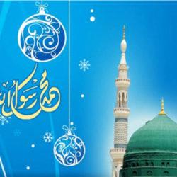 Мусульман приглашают на чаепитие в Уфалей