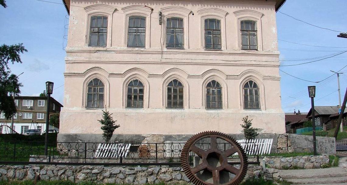 Путеводитель, подготовленный МВЦ г. Нязепетровска