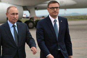 Текслер и Путин