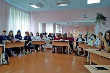 Слет школьных организаций в ДУМ