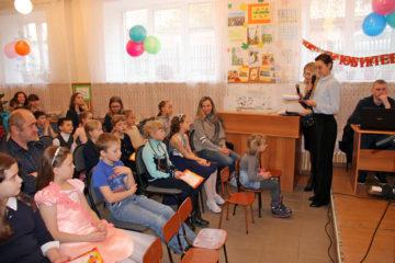 Детская библиотека Нязепетровска отметила юбилей
