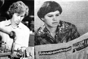 В. Мамаев из Нязепетровска, конец 1970-х. Г. Кандеева из Нязепетровска, конец 1970-х