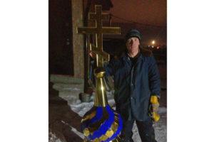 Новый купол для часовни на городском кладбище Нязепетровска