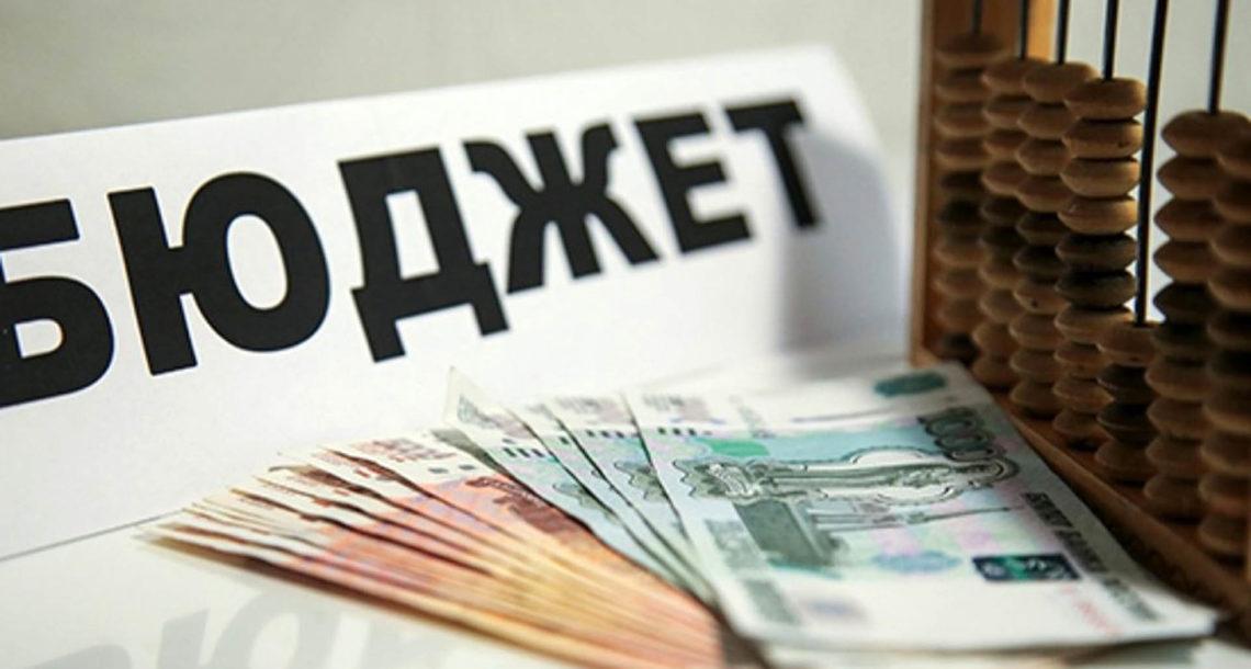В Нязепетровском районе отчитались об исполнении бюджета