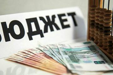 Бюджет Нязепетровского района рассмотрели в первом чтении