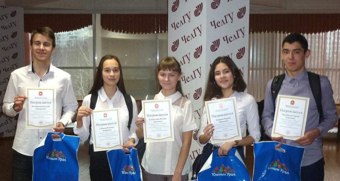 Экологи-волонтеры из Нязепетровска