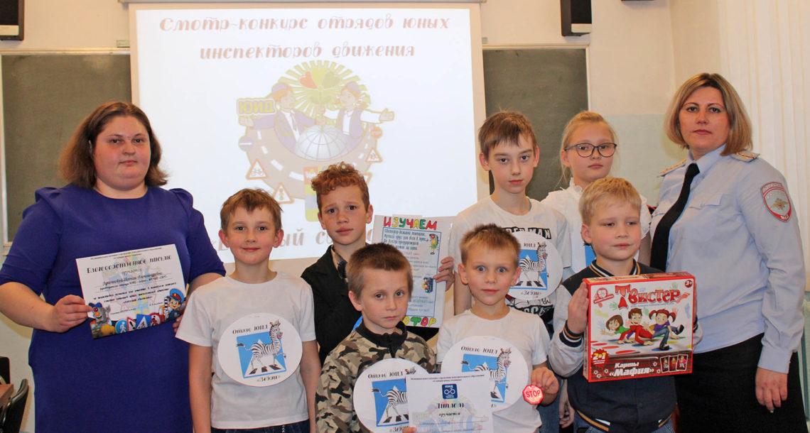 конкурс-смотр отрядов юных инспекторов дорожного движения в Нязепетровске