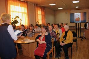 Заседание клуба «Общение» в Нязепетровске