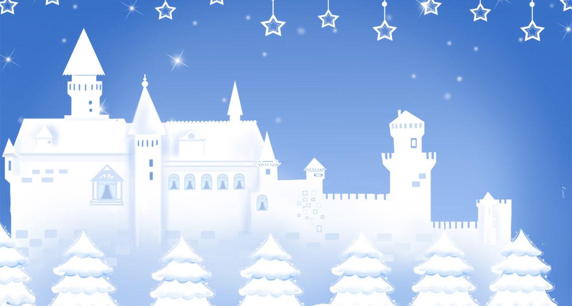 В Нязепетровске начинаюдт строить снежный городок