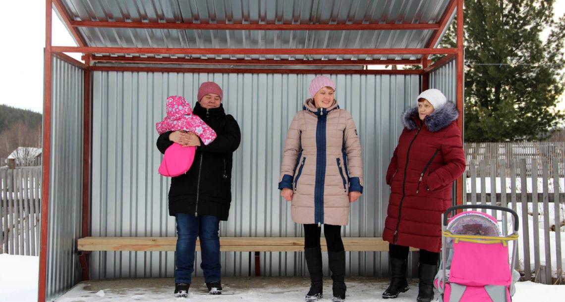 На окраине Нязепетровска появилась новая остановка
