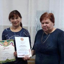 В.Н. Хайруллина из с. Аптрякова Нязепетровского района