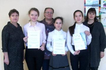 Ученики Ситцевской СОШ успешно выступили на «Шаг в будущее»