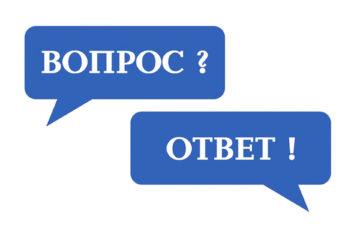 Жителей Нязепетровского района приглашают на встречу с главой