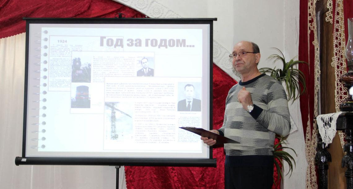 МВЦ г. Нязепетровска