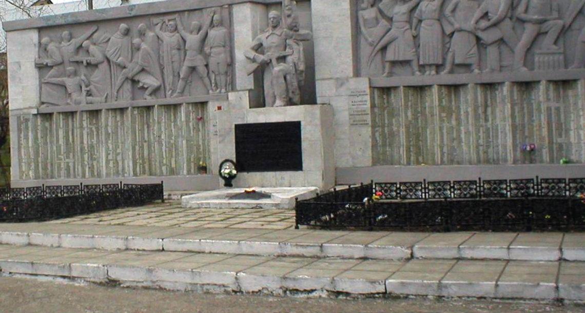 Мемориал воинам-нязепетровцам