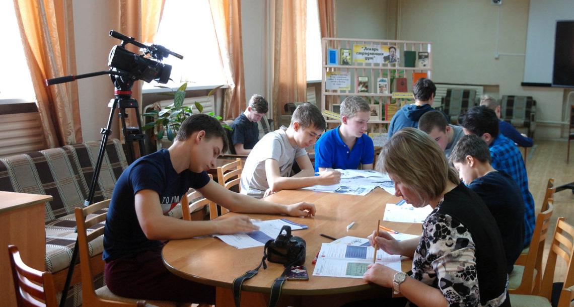 Жители Нязепетровска написали исторический диктант